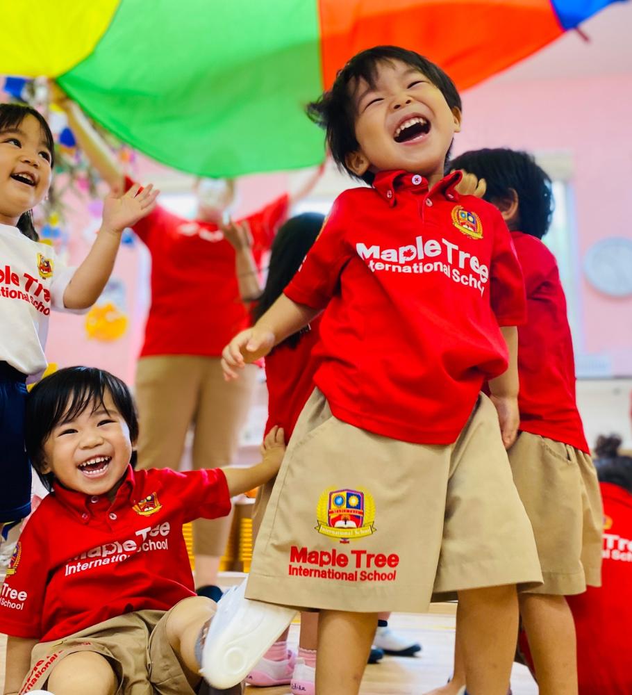 メープルツリーインターナショナルスクール