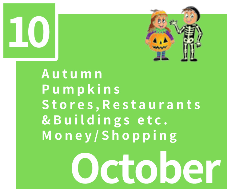 October,Autumn,Pumpkins,Stores,Restaurants,&Buildings etc.,Money/Shopping